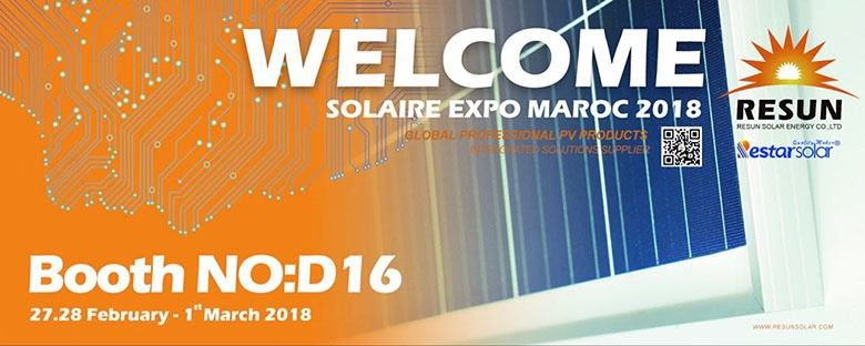 The seventh Morocco International Solar exhibition in 2018