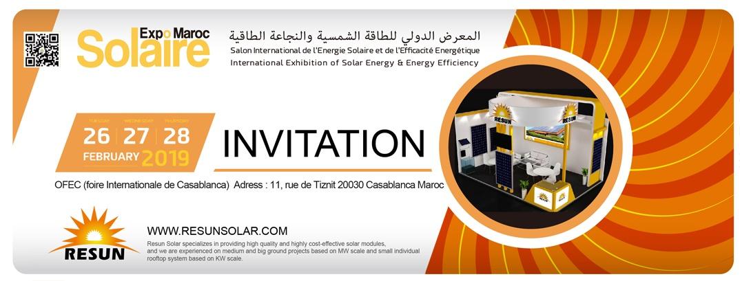 Resun will attend Morocco Expo Solar on 26-28th Casablanca